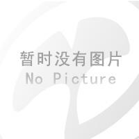 蒲葵子的图片