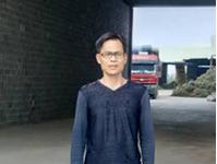 广西贵港市旺贵中药材发展有限公司