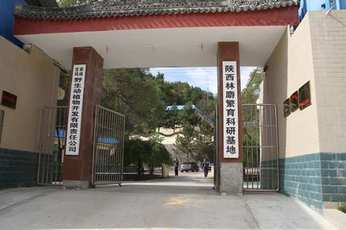 新萄京娱乐场.2959.com 5