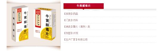 凤凰彩票唯一官方网站 1